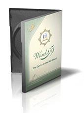 نرم افزار Quran in MsWord