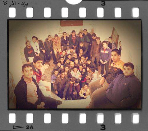 سفر یزد -آذر 96