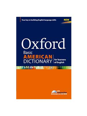 oxford-basic-american-dictionary-index