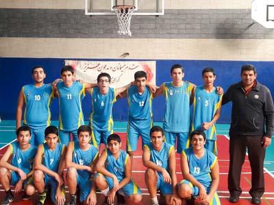 basketball-mantaghe-97-98-junior-index